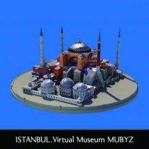 Hagia Sopfia. Istanbul. Turkey