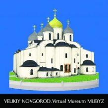 Saint Sophia Cathedral. Velikiy Novgorod. Russia
