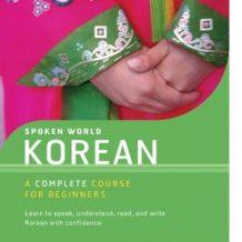 Spoken World: Korean